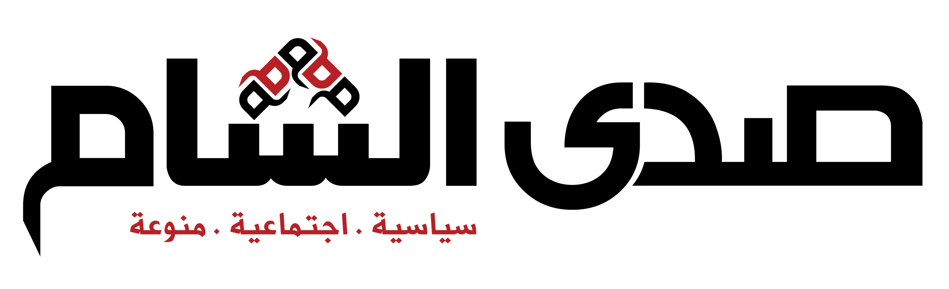 موقع جريدة صدى الشام – Sadaa Al-Sham