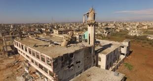 مدينة الشيخ مسكين