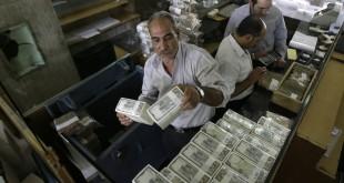 مصرف الأسد المركزي .. ودروس في فن المضاربة
