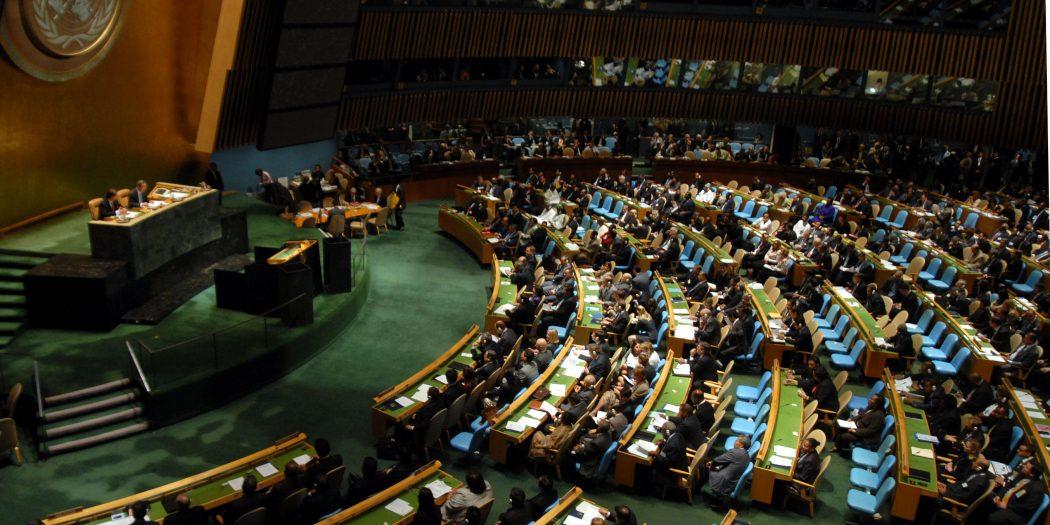 مبنى الأمم المتحدة / أنترنت