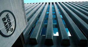 البنك الدولي يشيد بإصلاحات الأعمال في المنطقة