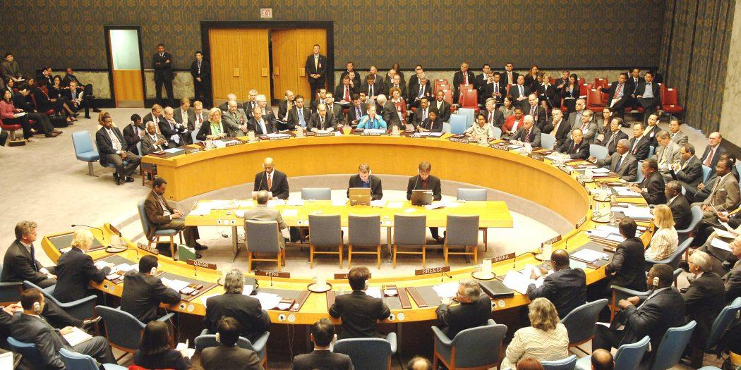مجلس الأمن / أنترنت