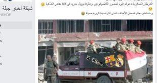 """خبر مرعب لعشاق نادي """"برشلونة"""" في سوريا"""