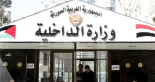 مسؤول في حكومة النظام: ندرُس منح الجنسية لأزواج السوريّات