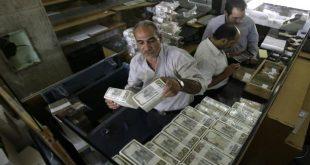 إغلاق شركات صرافة في دمشق بتهم تمويل الإرهاب