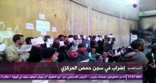 معتقلو سجن حمص مُهدَدون بالعقاب بسبب مظاهراتهم