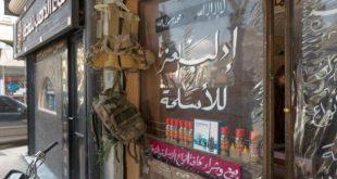 سوق السلاح في إدلب… فوضى أمنية في الشمال السوري