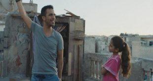 """""""غزية"""" نبيل عيوش: المغرب بين الثمانينيات والحسيمة"""