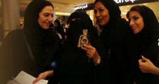 «واشنطن بوست»: إلغاء سلطات «هيئة الأمر بالمعروف» في السعودية أصبح مطروحًا