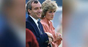 أسرار حياة الأميرة ديانا: تفاصيل جديدة لعلاقتها بحارسها وتسجيلاتها مع جورج مايكل