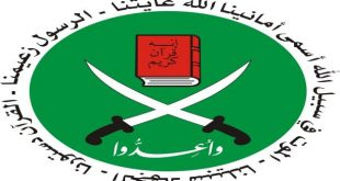 الإخوان المسلمون والثورة السورية