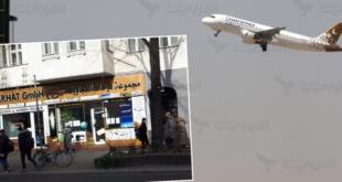 أجنحة الشام… اختراق سوري إيراني لقوانين الطيران الألمانية