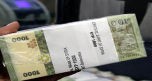 3.6 مليارات دولار حجم التهرب الضريبي في سورية