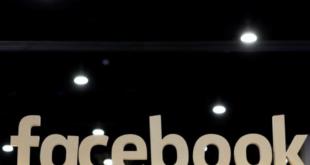 بيانات 50 مليون مستخدم فيسبوك تحت الفحص بأميركا