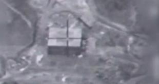 إسرائيل تعترف رسمياً بقصف مفاعل نووي سوري عام 2007