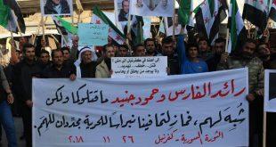 مخاوف متصاعدة على الصحفيين في الشمال السوري