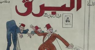 """""""المجلات الثقافية"""": النوستالجيا والاحتياج"""