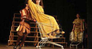مهرجان المسرح العربي… حضرت الحرب وغاب المؤلف