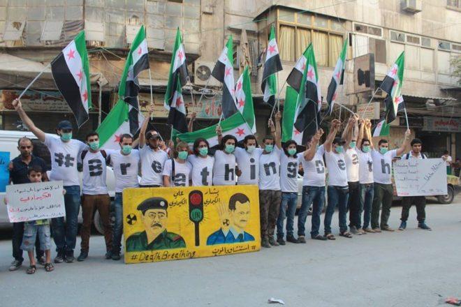 ناشطون يطالبون بمحاكمة المجرم - انترنت