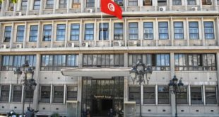 وزارة الداخلية - تونس