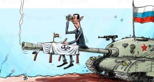 الحل السوري في موسكو لا جنيف