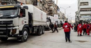 قافلة مساعدات إنسانية تتوجّه إلى الغوطة الشرقية