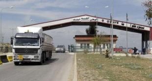 النظام السوري يعلن الاتفاق مع الأردن على فتح معبر نصيب الإثنين