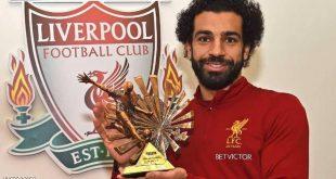 """محمد صلاح """"أفضل لاعب أفريقي"""" بعد تصويت قياسي"""