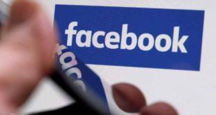 """فيسبوك ترد على """"اختراق"""" حسابات المستخدمين"""
