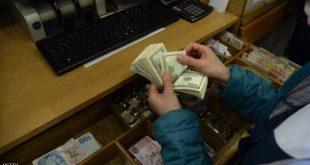 غرامات أميركية بمليارات الدولارات على بنوك تركية