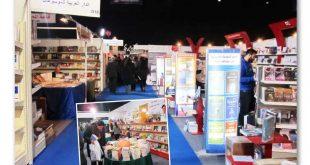 معرض بيروت للكتاب… هل حان وقت الشيخوخة؟