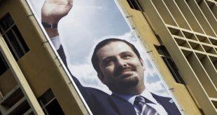 تيار عون: خطوات الرئيس بالتنسيق مع عائلة الحريري