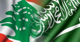 تسايت: كيف وقع لبنان رهينة الصراع السعودي الإيراني؟
