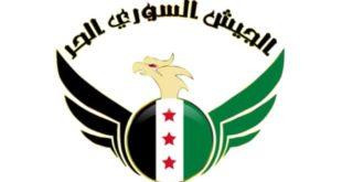 مستقبل «الجيش السوري الحر»