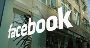 أرباح فيسبوك ترتفع 186% والأسهم تحلّق