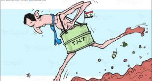 """هل هنأت """"اعتدال"""" بشار الأسد؟"""