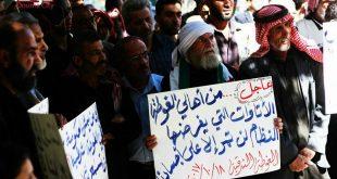 مظاهرات رفضا لحصار الفوطة والقصف على ريف حماة