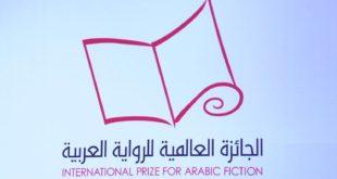 """كاتبان سوريان ضمن قائمة المرشّحين لجائزة """"بوكر"""" العالمية"""