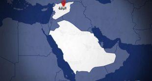 السعودية في الرّقة