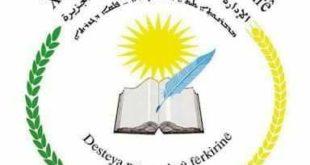الميليشيات الكردية تفرض مناهجها على المرحلة الثانوية