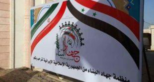 إيران تفتتح مركز طبّي في دير الزور
