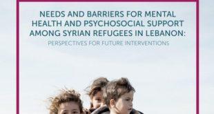 منظمات: نحو 62% من اللاجئين السوريين في لبنان يحتاجون للعلاج النفسي