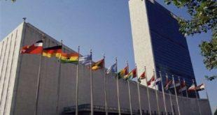"""النظام يترأس """"المؤتمر الدولي لنزع الأسلحة"""" في سويسرا!"""