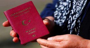 تركيا تمنح تسهيلات جديدة للحصول على جنسيتها للمستثمرين