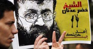 اعتقال 15 فلسطينيا بالضفة المحتلة بينهم القيادي خضر عدنان