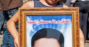 الحرية للمعتقلين في سجون النظام