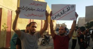 """فعاليات الباب: الاحتجاج ضد """"الحريري"""" عمل ثوري"""