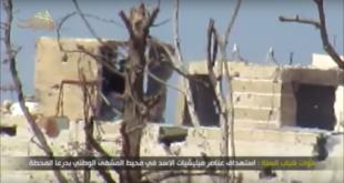بالفيديو: المعارضة تقتل مجموعة كاملة في قوات النظام