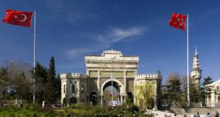 تركيا تقدّم منحاً دراسية لـ ٢٠ ألف طالب سوري