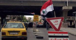 النظام يقرّر إزالة 90% من حواجز دمشق